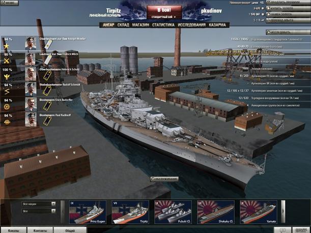 Скачать игру ворлд оф корабли с официального сайта