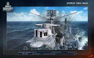 WoWS_Renders_Excursions_Tokao_Radar_ru