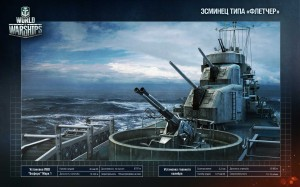 WoWS_Renders_USA_Fletcher_AA_Turret_Bofors_Mark_1