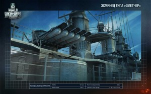 WoWS_Renders_USA_Fletcher_Torpedo_Tubes_Mark_15_Mod_0